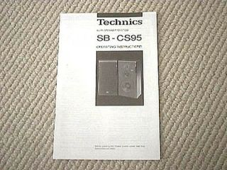 technics sb cs95 speaker owners manual from canada time left