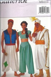 Vintage Sewing Pattern Halloween Costume Genie Alladin Sultan FF