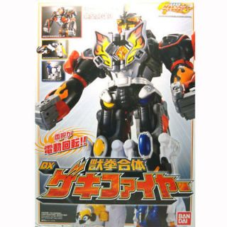 Gekiranger DX Geki Bat 02 Sentai Power Rangers Jungle Fury Megazord