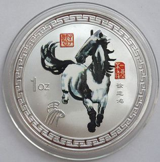 Rare Chinese Lunar Year of the Horse Color Silver Plated Coin