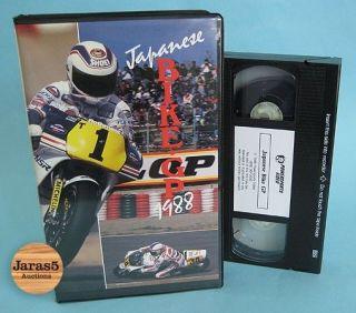 Motor Cycle Bike Grand Prix 1988 VHS   GP Kevin Schwantz Randy Mamola