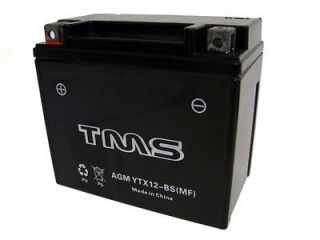 YTX12 BS BATTERY FOR HONDA RECON ATC BIG RED 250 ODYSSEY 350 TRX200