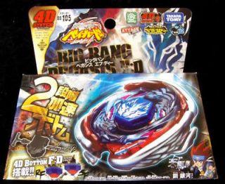 TAKARA TOMY BEYBLADE BB 105 BIG BANG PEGASIS FD 4D PEGASUS + LAUNCHER