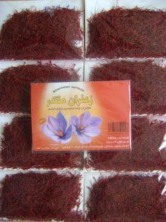 High quality Persian Saffron, 4.608 Grams (Free worldwide shipping)