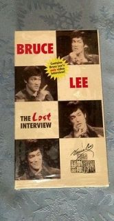 bruce lee the lost interview 1994 video vhs format time