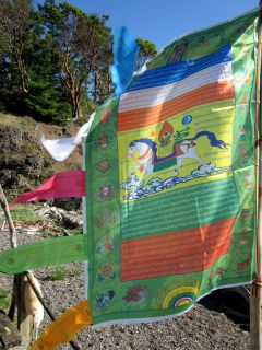 BIG 28 x 40 SATIN UNIQUE TIBETAN BUDDHIST BANNER VERTICAL PRAYER