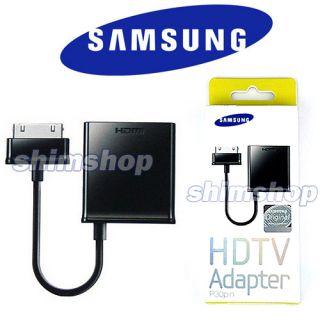 Genuine Original Samsung Galaxy Note 10 1 GT N8000 HDTV MHL HDMI Out