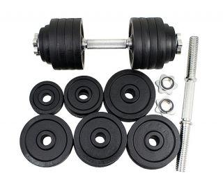 Adjustable Weight Dumbbells Kit Set 100 x 2pcs Dumbbell Plate