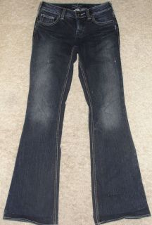 EUC Womens Silver Aiko Dark Distressed Flare Jeans Sz 26 33 Sold at
