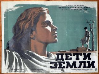 INDIA INDIAN HINDI FILM CINEMA RUSSIAN MOVIE POSTER KHWAJA AHMAD ABBAS