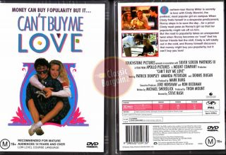 CanT Buy Me Love Patrick Dempsey Seth Green New DVD R4
