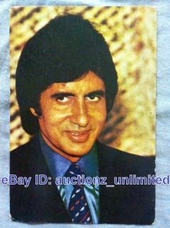 Bollywood Actor Superstar Amitabh Bachchan India RARE Old Post Card