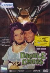 Double Cross Vijay Anand Rekha Bollywood Hindi DVD