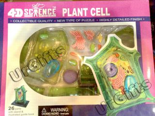 science anatomy model plant cell 26pcs new with a box 4d 3d details