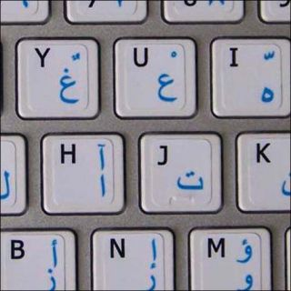 Mac English Arabic Keyboard Stickers Black Labels Non Transparent