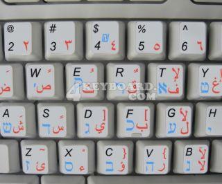 Arabic Hebrew English Non Tran Keyboard Sticker Grey
