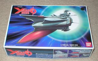 Bandai Star Blazers Argo 2520 1/1500 Model Kit