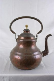 Antique French Country Copper Water Tea Kettle Pitcher