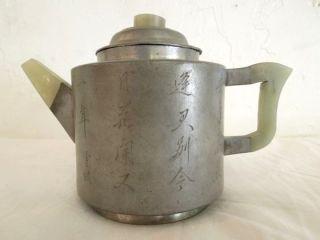 Antique 18c Chinese Round Paktong Metal Jade Signed Yixing Teapot