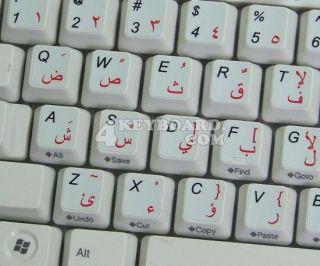 Arabic English Non Transparent Keyboard Stickers Grey