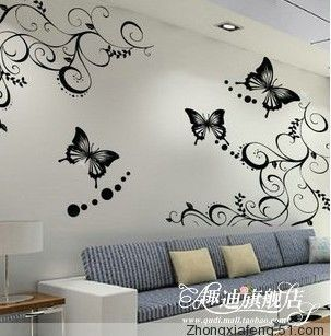 DIY Black Butterfly Decorative Wall Paper Art Sticker