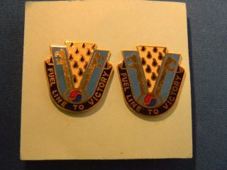 US Army 2nd QM GRP Di Unit Insignia Crest Pin Set