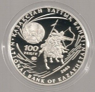 2009 Kazakhstan Attila The Hun Guilded Silver Proof