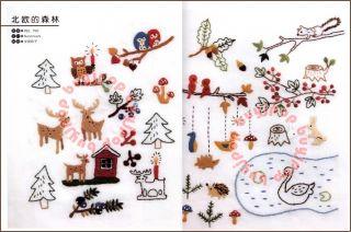 Japanese Craft Pattern Book Scandinavian Europe Embroidery Stitch 200