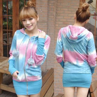 Newly listed Fashion Womens Colorful Long Sleeve Hoodie Hoody Downy
