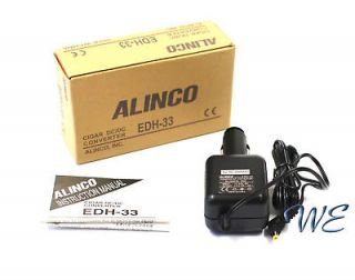 NEW Alinco EDH 33 Cigar DC/DC Cable for DJ X30T DJ X30 DJ X30K DJ X11