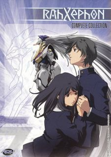 RahXephon   The Complete Collection DVD, 2009, 8 Disc Set
