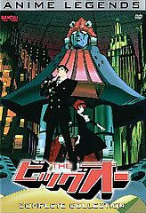 The Big O   Complete Collection DVD, 2007, 4 Disc Set, Anime Legends