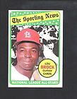 1969 topps baseball 428 lou brock all star nm expedited