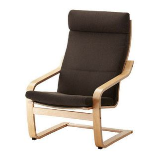 Ikea poang chair footstool with brand new cushion natural color - Chairs similar to poang ...