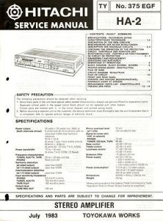 original hitachi ha 2 amplifier service manual