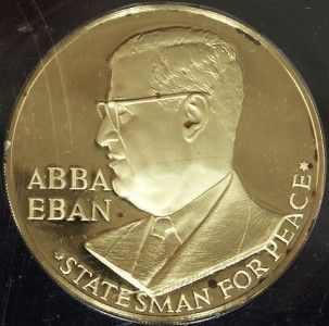 1967 Israel ABBA Eban Peace Medal Gold on Sterling PR
