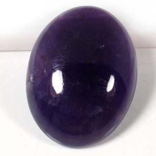 19 85cts Natural Purple Amethyst Gemstone Oval Cabochon Brazil 03700