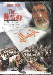 Message Al Risala Anthony Quinn Islam English Movie DVD