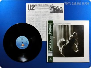 in America 1985 Japan Bono The Edge Adam Clayton OBI LP W574