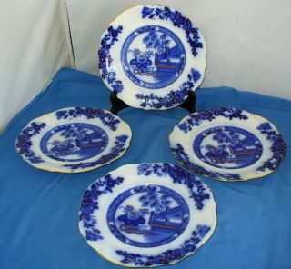 Antique English Flow Blue Dinner Plates Oriental Pattern Samuel