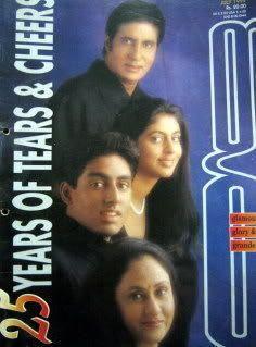 July 1994 Amitabh Bachchan Hema Malini Mithun Pooja Bhatt Tabu