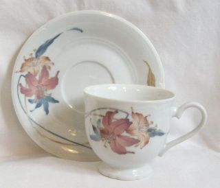 Fine Porcelain China Japan ANATOLE Cup Saucer s
