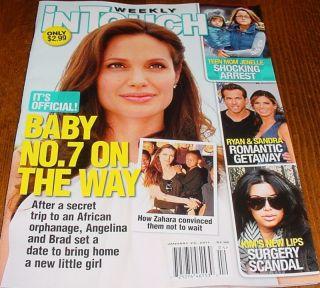 Angelina Jolie Tom Cruise Natalie Portman Zac Efron Taylor Swift Maria