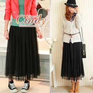 New Versatile Black Pleated Tulle Full Maxi Women Girl Skirt