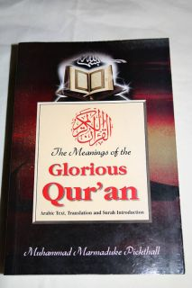 Glorious Quraan QuRan Koran English Arabic ranslaion