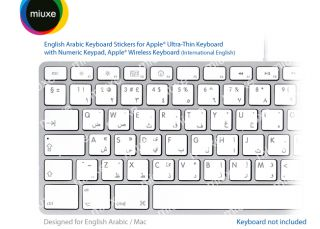 Miuxe English Arabic Keyboard Stickers Mac