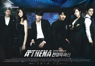 Athena Goddess of War » Korean Drama DVD Excellent English Sub