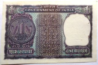 of 1 RS Rupee UNC Indian Bank Currency Note RARE C Paper Money