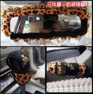 Leopard Car Rearview Mirror Gear Shift Brake Cover 3pc