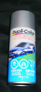 Silver Metallic DSGM340 Car Auto Spray Touch Paint Can 5 oz New